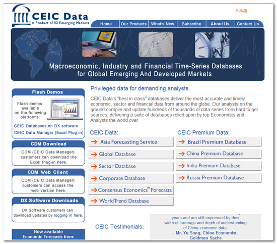 CEIC Data Ltd.